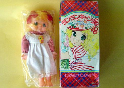 キャンディ・キャンディの画像 p1_12